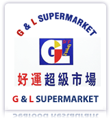 Good Luck Plaza_G & L Supermarket