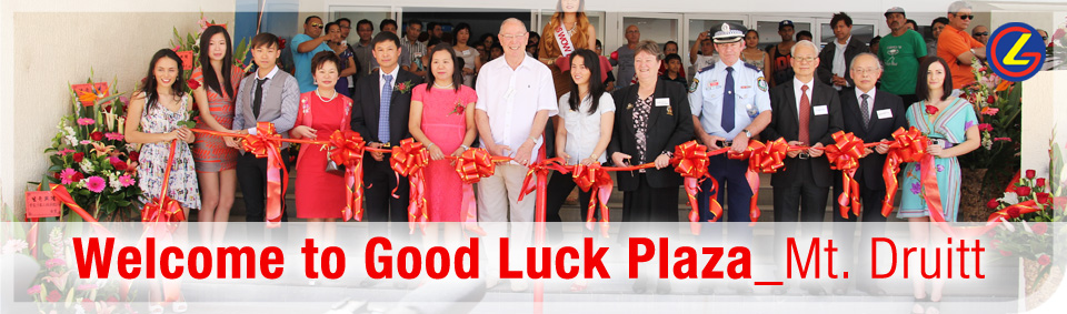 Welcome to Good Luck Plaza_Mt Druitt