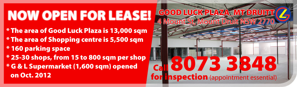 Good Luck Plaza_Mt Druitt