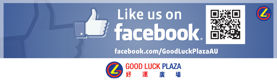 like-us on facebook:  Good Luck Plaza