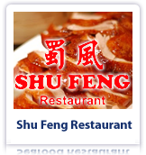 Good Luch Plaza_Shu Feng Restaurant