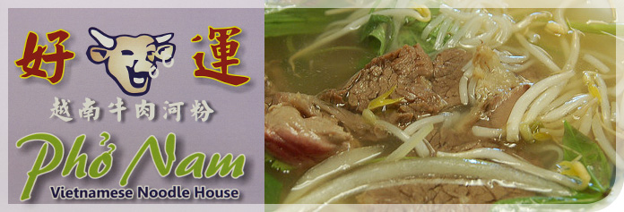 Good Luck Plaza_Blacktown_Pho Nam Vietnamese Noodle House