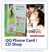 Good Luch Plaza_QQ Phone Card / CD Shop